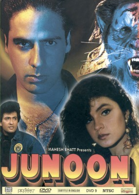 Buy Junoon: Av Media