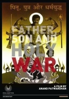 Buy Father, Son & Holy War: Av Media