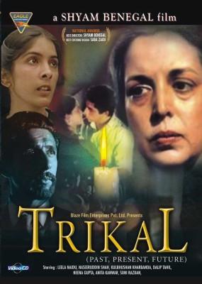 Buy Trikal: Av Media