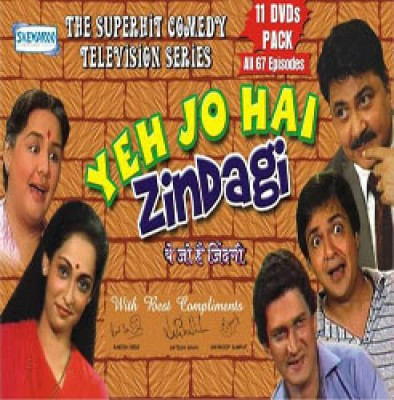 Buy Yeh Jo Hai Zindagi - 11 Dvds Pack (All 67 Episodes): Av Media
