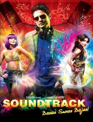 Buy Soundtrack: Av Media