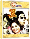 Jaane Bhi Do Yaaro (Collector's Edition): Movie
