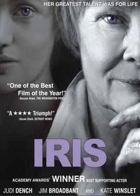 Buy Iris: Av Media
