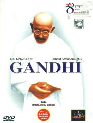 Buy Gandhi: Av Media
