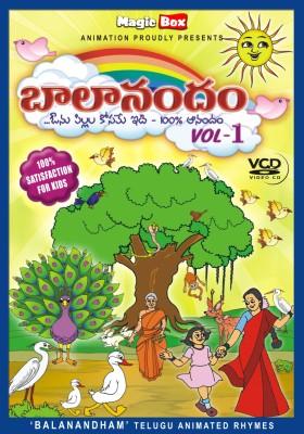 Buy Balanandham Vol - 1: Av Media