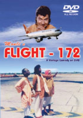 Buy Mouli's Flight - 172: Av Media