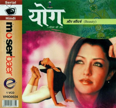 Buy Yoga And Beauty (Dubbed): Av Media