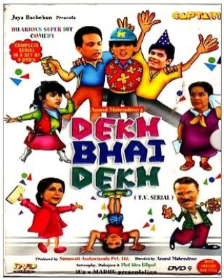 Buy Dekh Bhai Dekh Season - Complete: Av Media