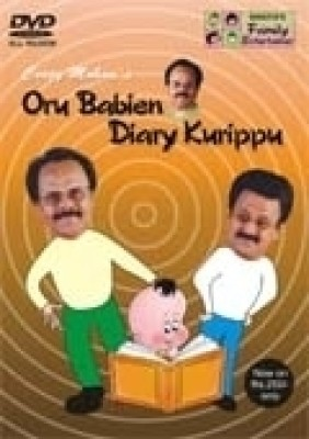 Buy Crazy Mohan's - Oru Babien Diary Kurippu - Tamil: Av Media