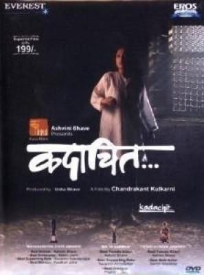 Buy Kadachit: Av Media