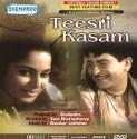 Teesri Kasam -B/W: Av Media