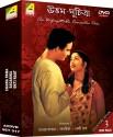 Uttam - Suchitra Set 2 ( Chawa Pawa, Sagarika, Ekti Raat ): Movie
