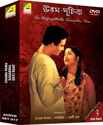 Buy Uttam - Suchitra Set 2 ( Chawa Pawa, Sagarika, Ekti Raat ): Av Media