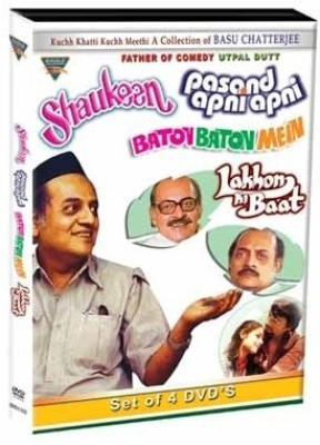 Buy A Collection of Basu Chatterjee Set 2 (Set of 4 DVD's): Av Media