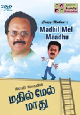 Buy Crazy Mohans - Madhil Mel Maadhu: Av Media