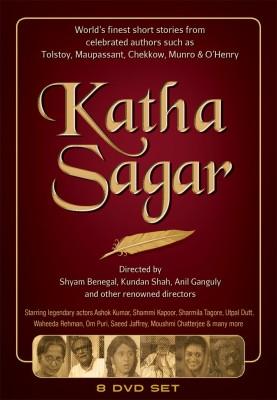 Buy Katha Sagar: Av Media