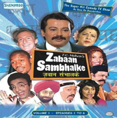 Buy Zabaan Sambhalke Vol-1 ( Episodes 1 To 6): Av Media