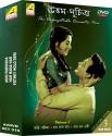 Uttam - Suchitra Set 1 ( Agni Pariksha, Har Mana Har, Pothey Holo Deri ): Movie