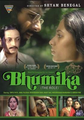 Buy Bhumika: Av Media