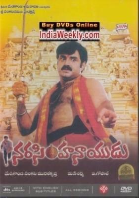 Buy Narasimha Nayudu: Av Media