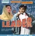 Leader: Av Media