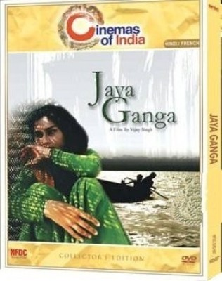 Buy Jaya Ganga - Collector's Edition (Collector's Edition): Av Media