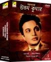 Uttam Kumar - Set 2 ( Sabyasachi, Jibon Jigyasa, Bikale Bhorer Phool ): Movie