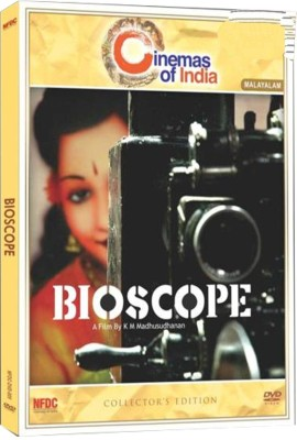 Buy Bioscope - Collector's Edition (Collector's Edition): Av Media