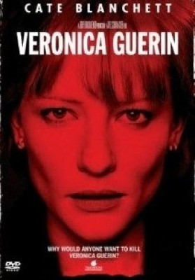 Buy Chasing The Dragon (1996) - The Veronic Gurein Story: Av Media