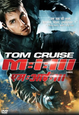 Buy Mission Impossible - III: Av Media