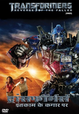 Buy Transformers: Revenge of the Fallen: Av Media