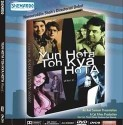 Yun Hota Toh Kya Hota: Av Media