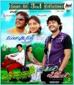 Maleyalli Jotheyalli / Mungaru Male / Haage Summane: Movie