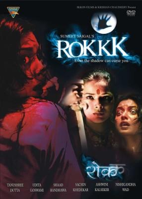 Buy Rokkk: Av Media