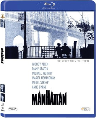 Buy Manhattan: Av Media