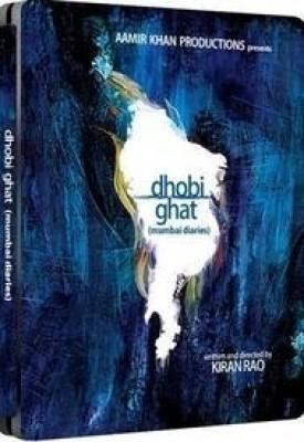 Buy Dhobi ghat (Bluray+DVD) Steelbook: Av Media