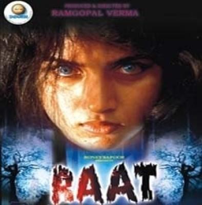 Buy Raat: Av Media