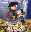 Love In Simla: Av Media