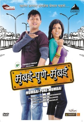 Buy Mumbai-Pune-Mumbai: Av Media