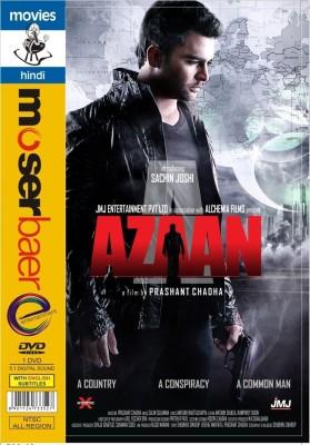 Buy Aazaan: Av Media
