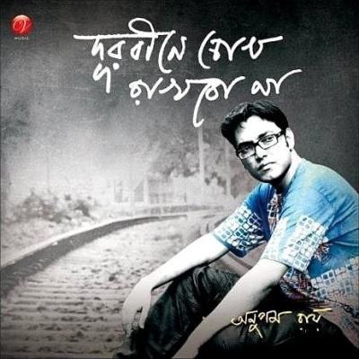 Buy Doorbine Chokh Rakhbo Na: Av Media