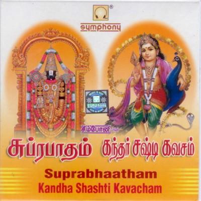 Buy Suprabhaatham Kandha Shashti Kavacham: Av Media