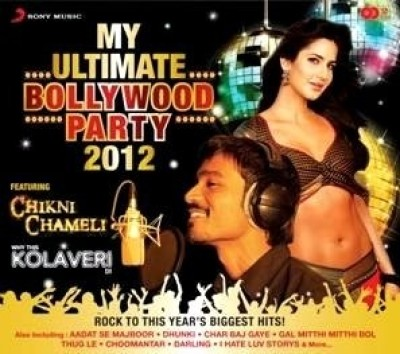 Buy My Ultimate Bollywood Party 2012: Av Media