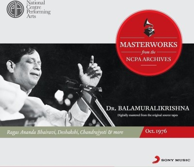 Buy Masterworks from the NCPA Archives - Balamurali Krishna: Av Media