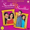 Sarabhai V/s Sarabhai 10 DVD Pack Complete: Tv Series
