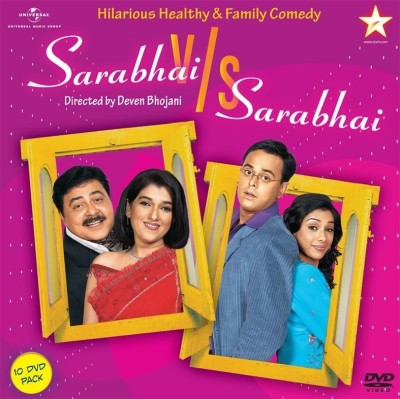 Buy Sarabhai V/S Sarabhai Season - Complete: Av Media