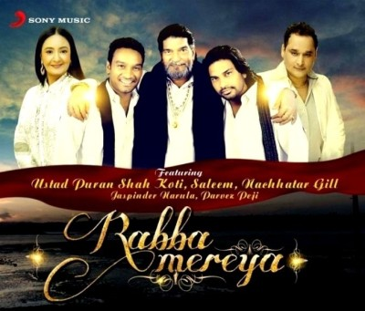 Buy Rabba Mereya: Av Media