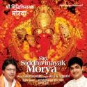 Shri Siddhivinayak Morya: Av Media