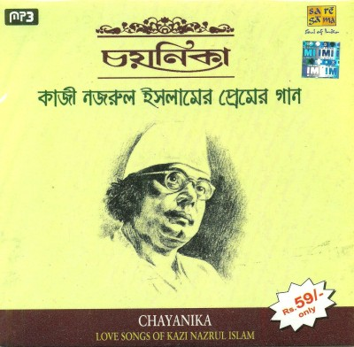 Buy Love Songs Of Kazi Nazrul Islam: Av Media