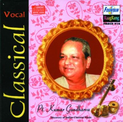 Buy Kumar Gandharva: Av Media